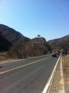 Chinese Roadside View