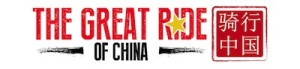 The Great Ride of China Logo